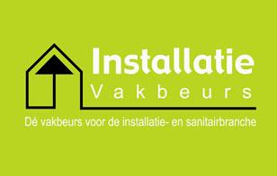 Installatie Vakbeurs Gorinchem
